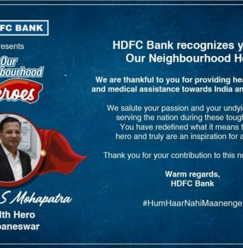 Appreciation-by-HDFC-Bank-for-Dr-GSS-Mohapatra