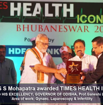 Health-Icon-Award-Dr-GSS-1