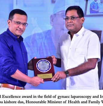 Medical-Excellence-Award-Dr-GSS-1