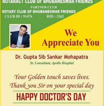 Rotary-Club-Appreciation-for-Dr-GSS